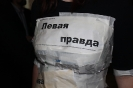 Святочные встречи - 2013