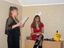 Святочные встречи - 2009
