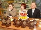 Жюри «Святок-2005»