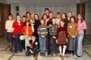 Участники детской программы «Святок «2004»