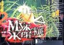 Святки 2006 - Буклет