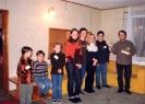 Святочные дети 200х год